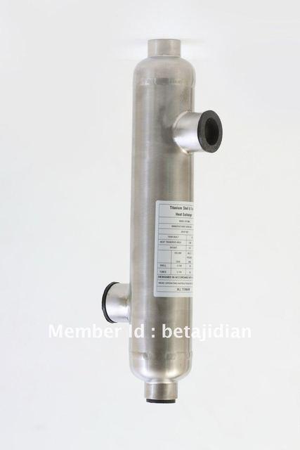 Titanium Pool Heat Exchanger for big pool- SP-1200Kti