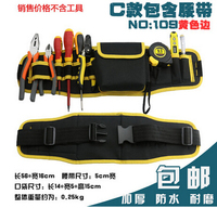 C-109 gele rand oxford doek 11 in1 elektriciens gereedschap gordel taille zak zakje zak hamers& tang en schroevendraaier geval houder te nemen