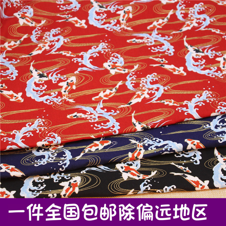 Bazin Riche Getzner Free Shipping Taiwanese Imported Koi Carp Thickened Printed Cotton Handmade Diy Packing Clothing Fabric Arts,crafts & Sewing Fabric