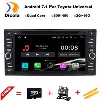 3G Wifi Android 7.1.1 2 DIN Car DVD GPS for Toyota Terios Old Corolla Camry Prado RAV4 Universal radio Capacitive 800*480 RDS