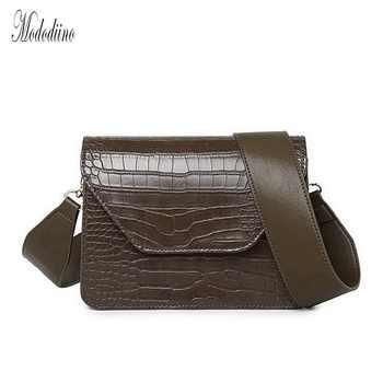 Mododiino Crocodile Pattern Shoulder Bag Wide Belt Women Bag Simple Crossbody Bag Small Female Bag PU Leather Square Bag DNV0727 - DISCOUNT ITEM  49% OFF All Category