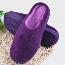 2017 Slippers Men Women Indoor Pantufas Winter Cotton Striped Slipper Home Shoes Soft Floor Household Female/Male Plush Chinelos