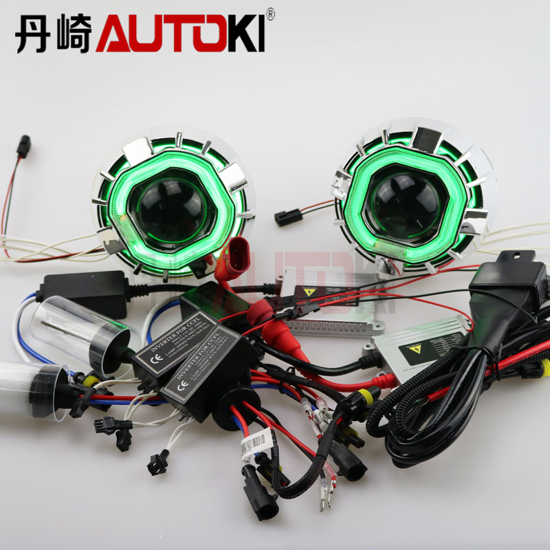 Autoki 2 5 Inches Square CCFL Dual Angel Eyes HID Bi xenon Projector Lens Kit 35W