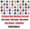 Create Your Team Custom Any ICE Hockey Jerseys Replica Home Away Mens Woman Kid Youth Vintage