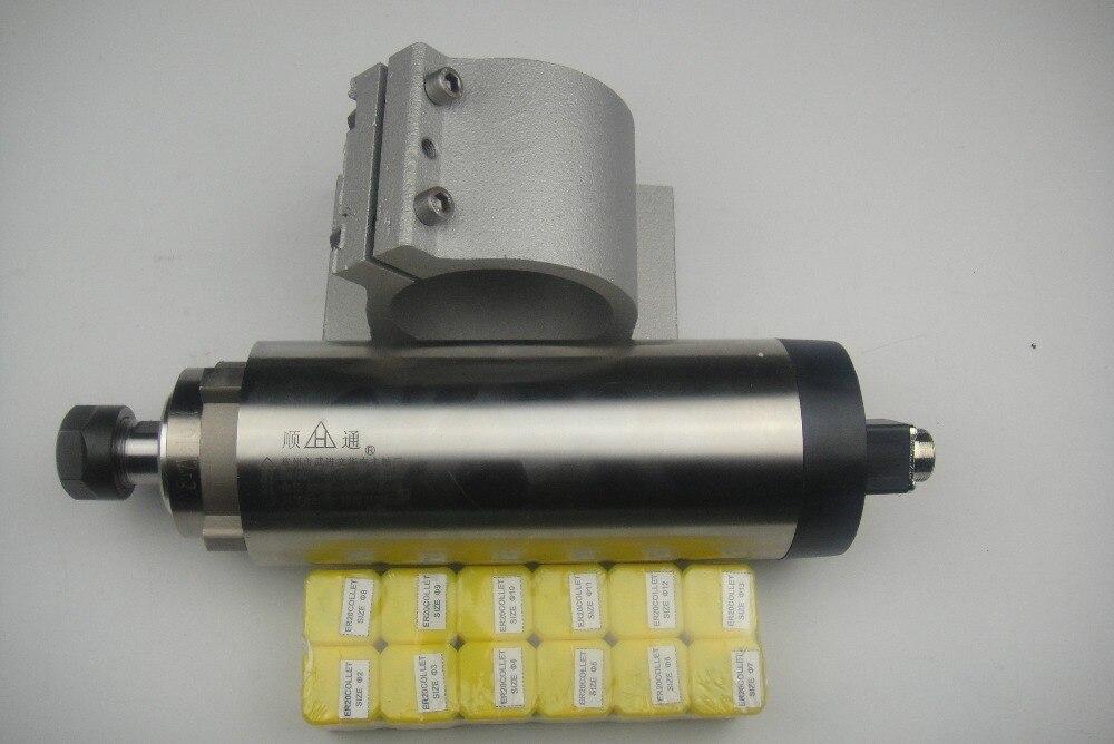 Broche de fraisage CNC ER20 2.2KW broche de refroidissement à l'air + 1 support de broche assorti + 12 pièces ER20