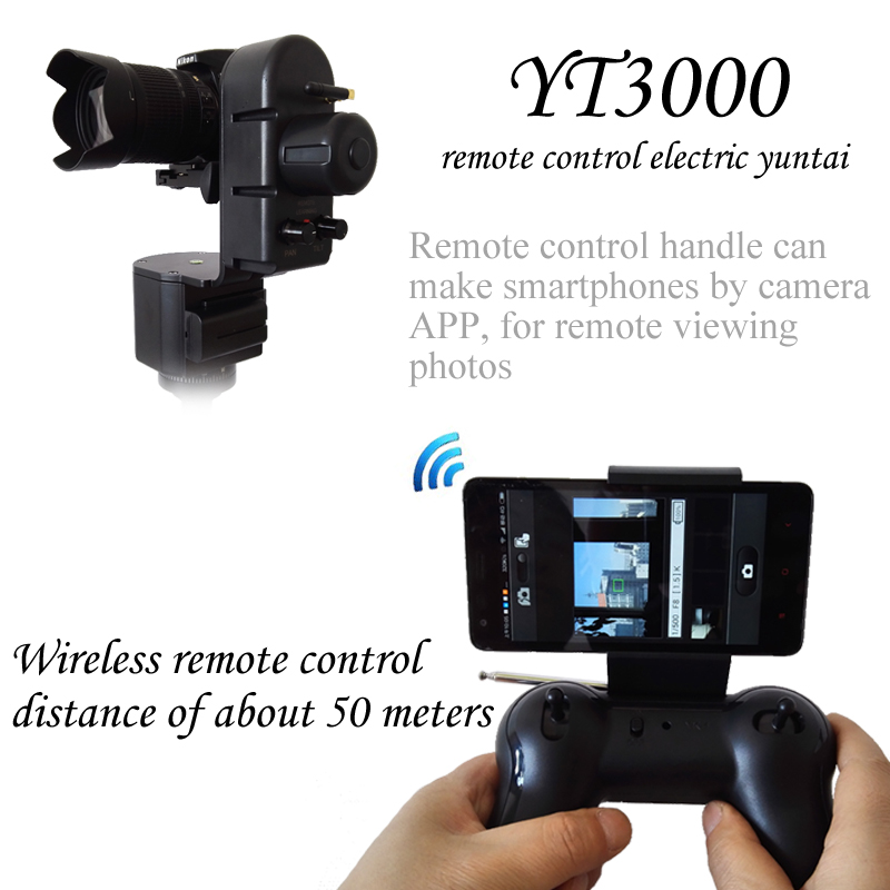ZIFON YT 3000 remote control electric yuntai WIFI camera remote control yuntai surgery video phone show a mobile phone APP-in Tripod Heads from Consumer Electronics