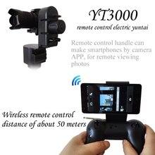 ZIFON YT 3000 uzaktan kumanda elektrikli yuntai WIFI kamera uzaktan kumanda yuntai cerrahi video telefon gösterisi bir cep telefonu APP