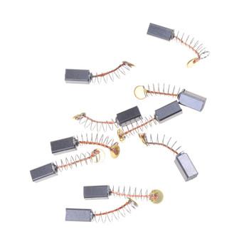 10 sztuk 5 Pairs 5x5x8mm Mini wiertarka części zamienne do szlifierki elektrycznej części zamienne do szczotek węglowych na silniki elektryczne narzędzie obrotowe tanie i dobre opinie HELTC Carbon Brushes