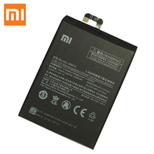 цены на Original Xiaomi Mi Max 2 Phone battery For Xiaomi Mi Max 2 MAX2 II BM50 5300mAh  в интернет-магазинах