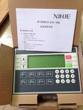 XINJE XP3-18R XP3-18T XP3-18RT Integrated Machine Panel New Original ,HAVE IN STOCK,FAST SHIPPING