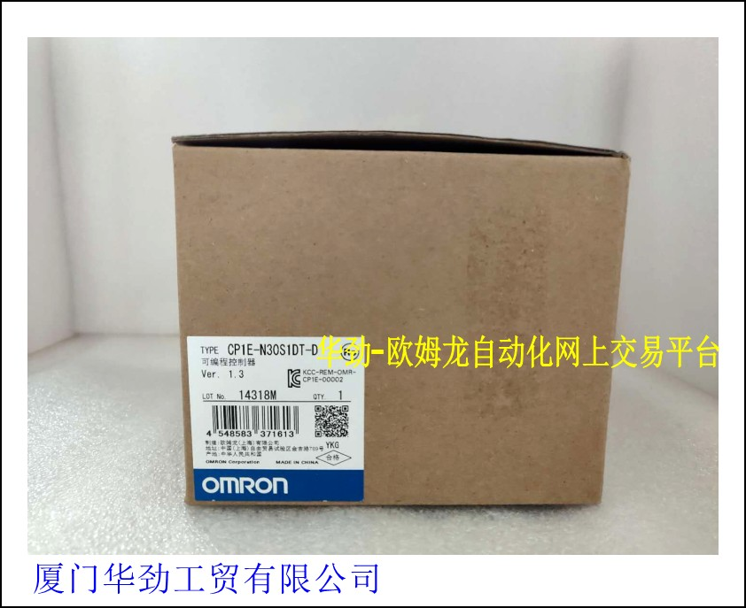 CP1E-N30S1DT-D OMRON programmable controller original genuine brand new stockCP1E-N30S1DT-D OMRON programmable controller original genuine brand new stock
