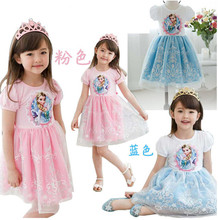 girl dress nova kids brand girl party princess elsa anna dress for weddings summer girls fashion children clothing for age 2-10Y