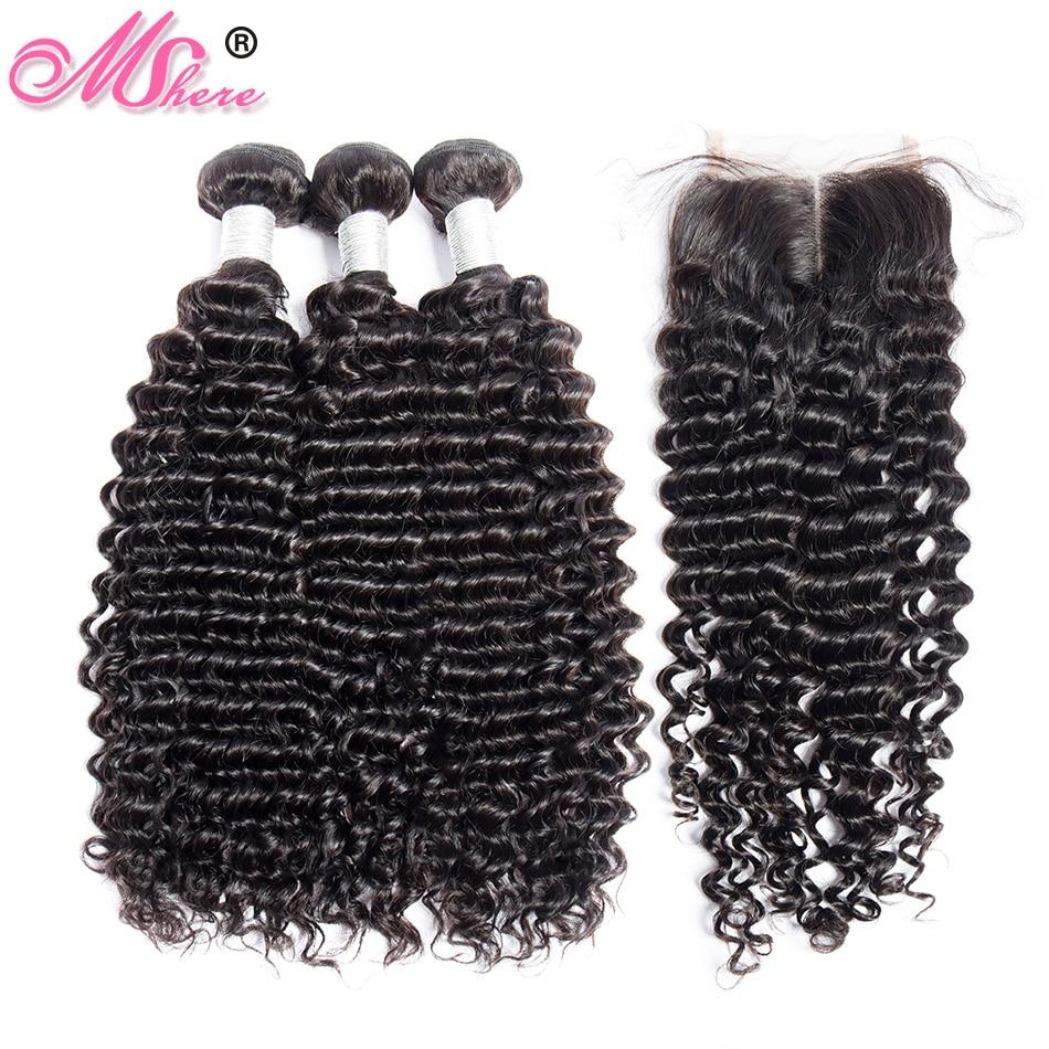 Human Hair Bundles With Closure Deep Wave Hair Lace Closure With Bundles Brazilian Hair Weave Bundles