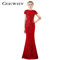 CEEWHY O Neck Short Sleeve Mermaid Dresses Eveing Long Prom Gowns Sequined Evening Party Dresses Robe