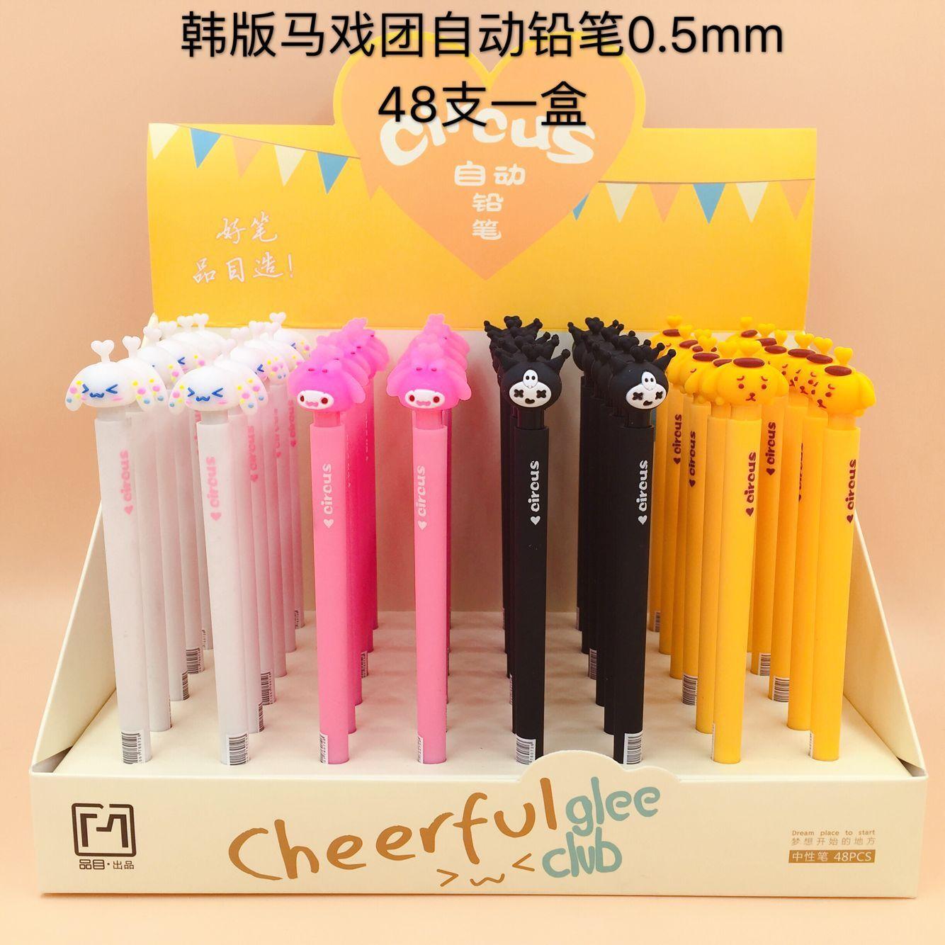 48 pcs 1 lot Kawaii circus press Mechanical Pencils School Office Supply Student Stationery Kids Gift