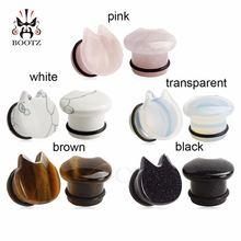 Новые кошачьи стильные камни беруши рандомные ювелирные изделия