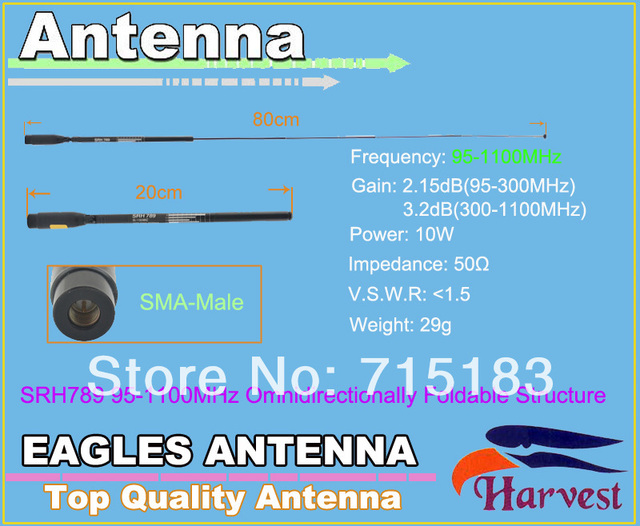 SMA-Male Harvest SRH789 wide band 95-1100MHz  Foldable Structure Telescopic Antenna 2.15dB(95-300MHz)/3.2dB(300-1100MHz)