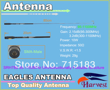 Cheapest prices SMA-Male Harvest SRH789 wide band 95-1100MHz  Foldable Structure Telescopic Antenna 2.15dB(95-300MHz)/3.2dB(300-1100MHz)