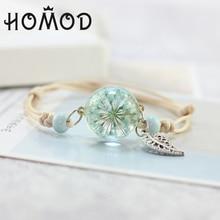 HOMOD Summer Style Glass Ball Woven Bracelet Weave Lucky Flower Bracelets Handmade Dried Flowers Beads Women Gift