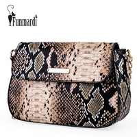 FUNMARDI Brand Snake Designer Women Bag Chain Strap Shoulder Bags Small Crossbody Bags For Women PU Leather Bag Female WLHB1790
