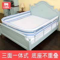 Crib guardrail anti fall children drop bed bed fence baby bedside bed guardrail 1.8 m