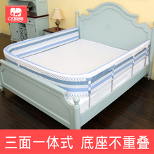Crib guardrail anti-fall children drop bed bed fence baby bedside bed guardrail 1.8 m