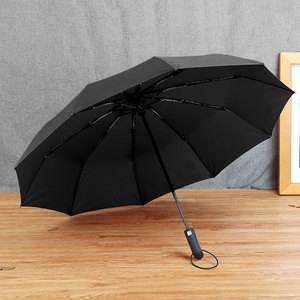 Image 3 - TOPX 2018 New Big Strong Fashion Windproof Men Gentle Folding Compact Fully Automatic Rain High Quality Pongee Umbrella Women