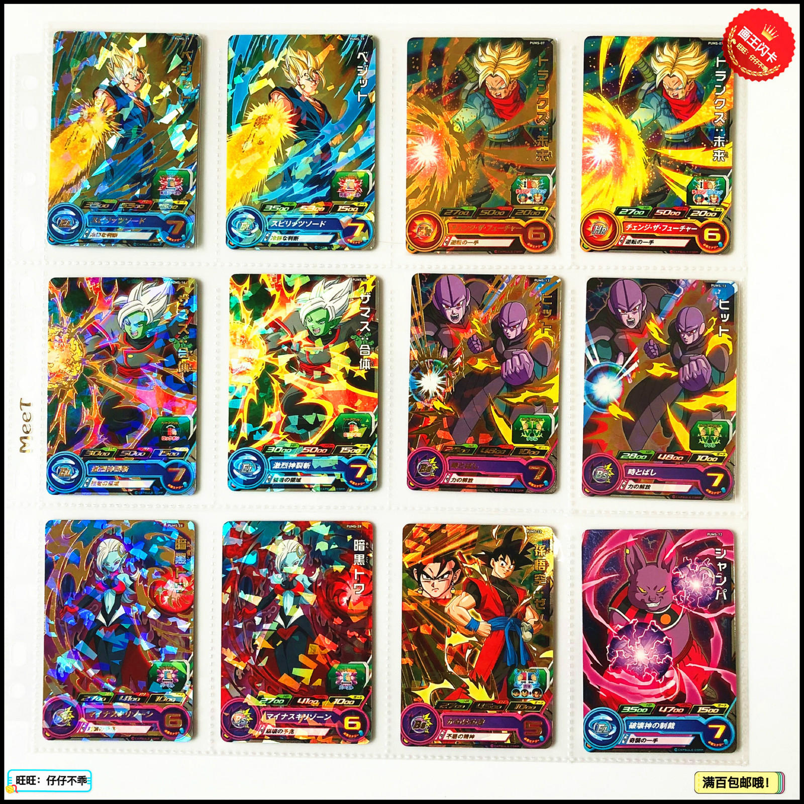 Japan Original Dragon Ball Hero Card PUMS Goku Toys Hobbies Collectibles Game Collection Anime Cards