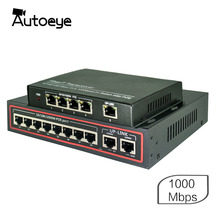 Autoeye 4/8 port 1000Mbps POE Switch Compatible Network Cameras IEEE 802.3af(15.4W) 1000 Gigabit Ethernet Switch