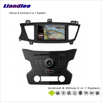 Car Android Multimedia System For KIA 7 Cadenza 2013 2014 Radio CD DVD Player GPS Navigation