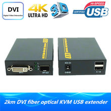 6600ft DVI serat 2 km Melalui Serat Optik USB KVM Extender USB Keyboard Mouse Optik Audio Converter DVI Video Transmitter Receiver(China)