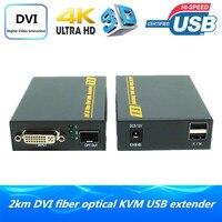 6600ft DVI Волокно оптическое USB KVM extender 2 км по Волокно USB клавиатура Мышь аудио оптический преобразователь dvi видео передатчик приемник