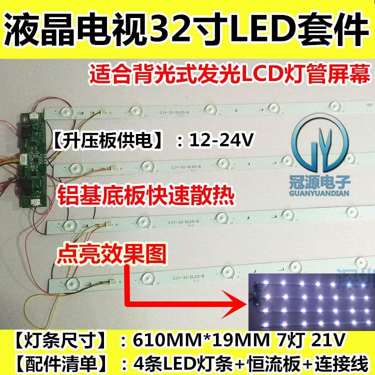 32 inch LCD TV LCD backlight tube conversion kit 32-inch general-purpose LED backlight strip 7 light kit tcl 32s3800 32 inch 720p 60hz smart led tv roku tv