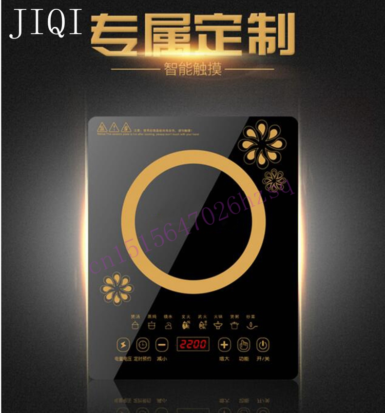 Induction Cooker household Hot pot  Intelligent touch screen  special small smart home electromagnetic oven special offer new electric magnetic induction cooker household special waterproof oven mini small hot pot stove kitchen cooktop 220v ca2007g