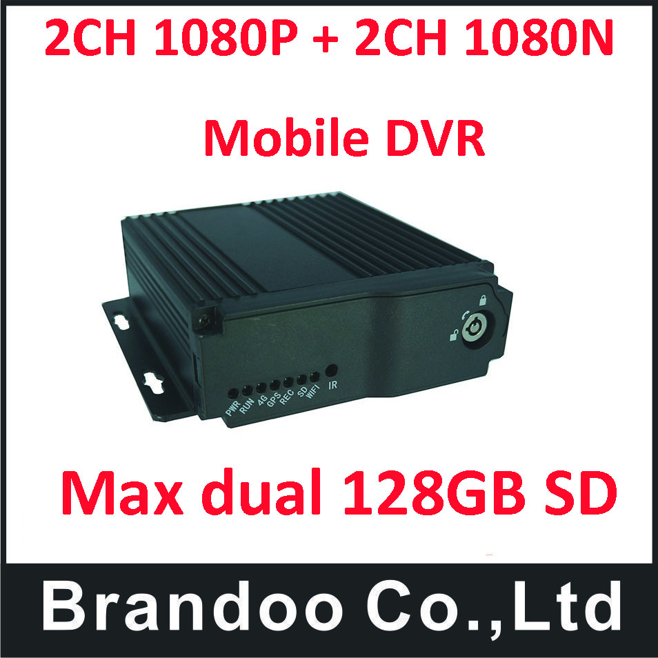 H.264 2CH 1080P + 2CH 1080P 4CH FHD mobile vehicle car DVR shcool bus truck taxi GPS 4G MDVR with high resolution. inexpensive 4 channel mdvr car vehicle dvr for taxi bus with 4 pcs 5 meters
