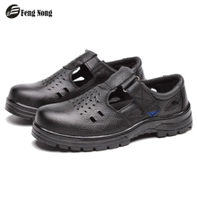 Fengnong Anti-Smashing Puncture Water Oil Proof Cooker Men's Safety Sandals Male's Labor Shoes For High Press Protecting Toes