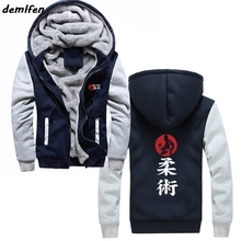 Winter Brazilian Mma Judo Karate Jiu Jitsu Sweatshirt Mens Brand Clothing Male Casual Thicken Zipper hoodies Cool Tops Jacket