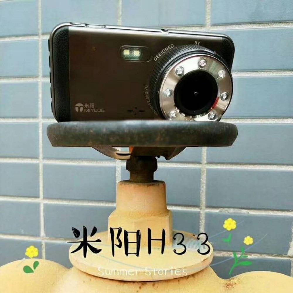H33 4.0 inch HD 1080P Car DVR Dual Lens Night Vision Cam Dash Vehicle Video Recorder with Rear Camera FREE 16GB TF Card bigbigroad for nissan qashqai car wifi dvr driving video recorder novatek 96655 car black box g sensor dash cam night vision