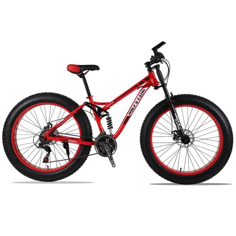 Mountain жира велосипед Сталь Рамки полный приостановление 24 Скорость Shimano дисковый тормоз 26 x4.0 колеса длинные Вилы фэтбайк велосипед