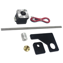 Z Axis Upgrade Kit 42 Step Motor & T8x2 Lead Screw 380 Mm 8Mm With Copper For 3D Printer Part цены онлайн