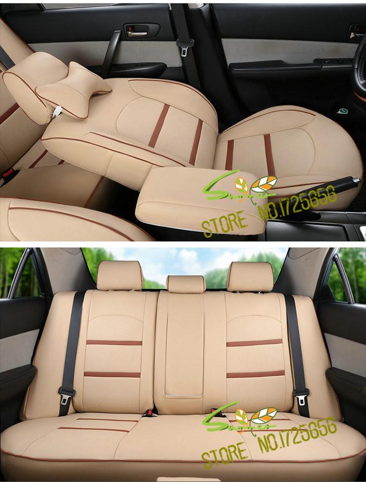 SU-LKAB007 car cover cushion supports (3)
