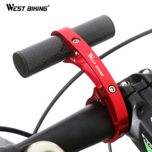 WEST BIKING Bike Handlebar Extension Bicycle Computer Bell Bracket Carbon Fiber Alloy Holder Mount Cycling Light Handle Bar