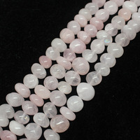 Free Shipping 10 14mm Beautiful Rose Quartz Freedom Loose Beads 15