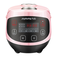 Multifunction Home Smart Mini Small Automatic Rice Cooker Pink Cute 2L Capacity Timer Reservation Electric Cooker|Rice Cookers|Home Appliances -