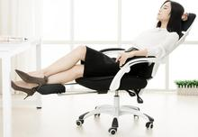 Net cloth computer chair. Can lie office chair