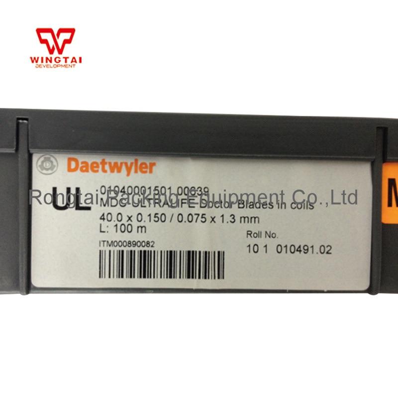 Switzerland Daetwyler MDC ULTRALIFE Doctor Blade For Printing Machine W40mmxT0.15mmxL100m