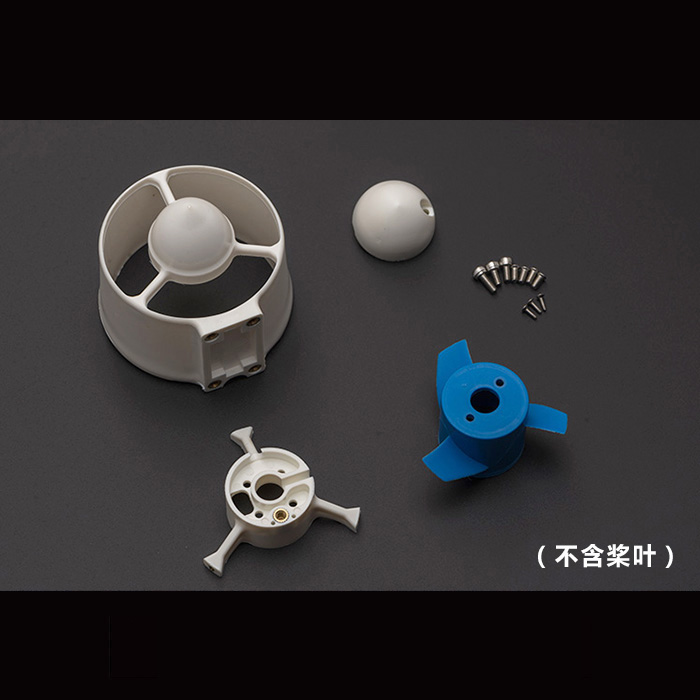 Openrove Underwater Thruster Housing Fairing For Rovmaker Motor Without Paddle Propeller Channel For ROV Remote Operated VehicleOpenrove Underwater Thruster Housing Fairing For Rovmaker Motor Without Paddle Propeller Channel For ROV Remote Operated Vehicle