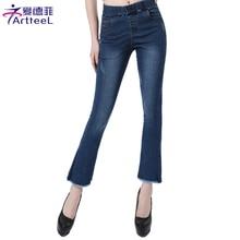 Women Flare Jeans Vintage Bell Bottom Stretch Skinny Jeans Female Elegant Pocket Wide Leg Denim Pants
