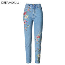 2017 High Quality Fashion 100% Cotten Jeans With Embroidery Ripped Jeans For Women Trousers Denim Women's Jeans Femme Mom Jeans