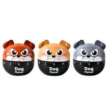 Funny Dog Mechanical Kitchen Timer 60 Minutes Countdown Alarm Timer Clock Dial Timers Counter Reminder Kitchen Cooking Tools